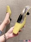 熱賣高跟拖鞋 2021新款ins潮復古方頭粗跟包頭高跟鞋半拖鞋女外穿涼拖穆勒女鞋【618 狂歡】