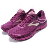 Brooks 慢跑鞋 Adrenaline GTS 18 粉紫 金 舒適緩震 輕量透氣 女鞋 運動鞋【PUMP306】 1202681B630