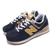 New Balance 休閒鞋 NB 574 藍 黃 男鞋 女鞋 運動鞋 麂皮 【PUMP306】 ML574SPFD
