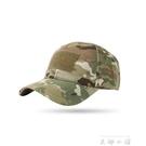 戶外軍迷戰術棒球帽鴨舌帽魔術貼特種兵火鳳凰同款迷彩蟒紋戰斗帽