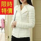 羽絨外套 有型獨特-細緻走秀款典雅保暖女夾克3色61aa373[巴黎精品]