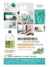 夢娜麗莎-MONSA 茶樹尤加利精油防護淨化液 2000ml * 2瓶