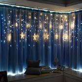 訂製飄窗窗簾遮光公主風夢幻兒童現代簡約臥室客廳鏤空星星網紅成品