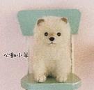 心動小羊^^博美犬美麗諾羊毛羊毛氈材料包、可製作成手機吊飾、小裝飾(純羊毛製品)