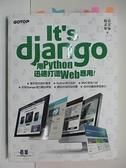 【書寶二手書T8/電腦_ETK】這是Django:用Python迅速打造Web應用_袁克倫