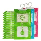 除濕包 除濕劑 防潮袋 大容量 乾燥劑 集水袋 衣櫃 強力吸溼 可掛式除濕包【A008-3】米菈生活館