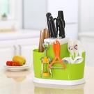 筷籠 家用刀叉勺分格筷子筒塑料多功能瀝水筷簍廚房筷子籠餐具置物架盒