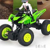 超大遙控車越野車充電遙控汽車男孩玩具兒童玩具車賽車摩托攀爬車 DJ2223『易購3c館』