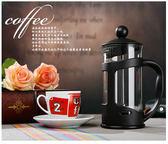 黑色玻璃法壓壺 手沖咖啡壺家用沖煮咖啡泡茶法式器具tz8309【3C環球數位館】