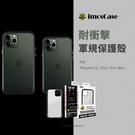 imos Case iPhone11系列耐衝擊軍規保護殼 iPhone 11 Pro Max  防摔殼 手機殼 抗震 緩衝 邊緣強化 輕量