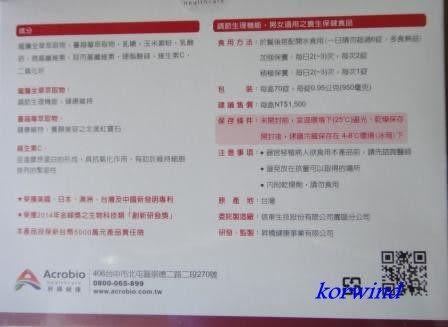 昇橋草本複方新越莓兮錠-新包裝(70錠)-升級新配方