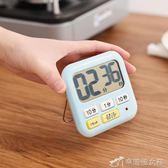 廚房計時器提醒器帶磁鐵大聲音大屏倒計時定時器秒表學生鬧鐘