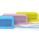 【EJZZ】 EXJ 2021 PANTONE 新三色 無線揚聲器.藍牙5.0無線音響喇叭