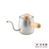 MIYACO 日本製造米雅可不銹鋼沖茶咖啡壺0.4L(原色)FU-MCO-5
