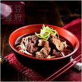 【紅豆食府】紅燒牛肉麵