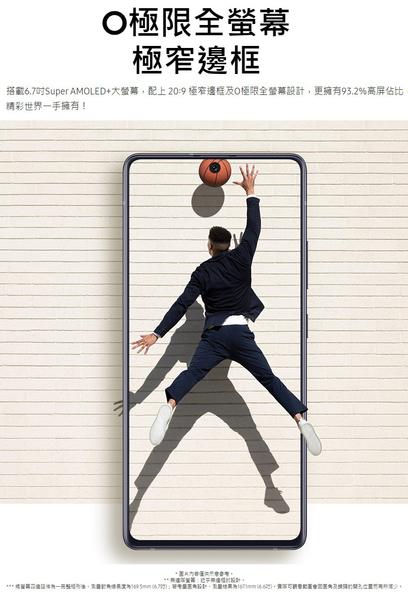 【登錄送藍牙喇叭-加送空壓殼+滿版玻璃貼~內附保護套+保貼】SAMSUNG Galaxy A71 5G 8G/128G