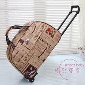 拉桿包短途旅行包女手提登機旅游包男旅行袋大容量行李包xw
