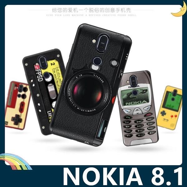 NOKIA 8.1 復古偽裝保護套 軟殼 懷舊彩繪 計算機 鍵盤 錄音帶 矽膠套 手機套 手機殼 諾基亞