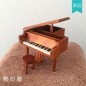 音樂盒鋼琴木質音樂盒八音盒天空之城兒童生日禮物送女生閨蜜女朋友可愛