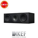 英國 KEF Q650c 中置喇叭 防磁 Uni-Q同軸同點 黑/白 公貨 送喇叭線10米