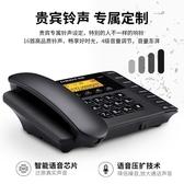 電話機 中諾W588電話機座機家用辦公室固定電話有線坐機 來電顯示免電池 瑪麗蘇