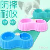 狗狗用品狗狗碗飯盆貓食盆寵物碗不銹鋼金毛泰迪單碗雙碗 SH524『美鞋公社』