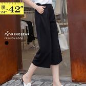 雪紡寬褲--韓風質感時尚中厚雪紡前口袋設計七分寬口褲(黑XL-4L)-P129眼圈熊中大尺碼◎