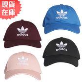 ★現貨在庫★ Adidas ORIGINALS TREFOIL 老帽 三葉草 休閒 純棉 藍 / 酒紅 / 黑 / 粉紅 / 【運動世界】