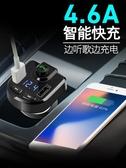 車載MP3播放器多功能藍牙接收無損音樂汽車點菸usb車載U盤充電器