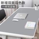 滑鼠墊超大 超大號辦公桌墊學生寫字台書桌墊家用電腦墊 桌墊訂製 【優樂美】