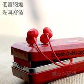 耳機入耳式通用女生?萌萌可愛少女心重低音炮糖果色紅色有線控耳塞式 『魔法鞋櫃』