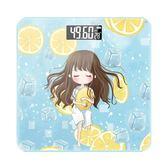 體重計 恒易電子稱 體重秤家用成人精準電子秤人體秤減肥稱重計可選充電