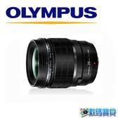 【贈日本拭鏡組】 OLYMPUS M.ZUIKO DIGITAL ED 25mm F1.2 PRO 恆定光圈 標準鏡頭 大光圈 元佑公司貨 25 1.2