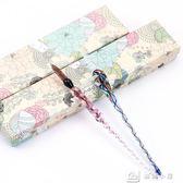 禮盒裝手工玻璃蘸水筆套裝沾水筆鋼筆墨水彩色玻璃筆水晶筆羽毛筆 娜娜小屋
