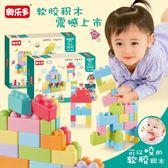 積木玩具車可咬兒磨牙益智早教拼裝【極簡生活館】