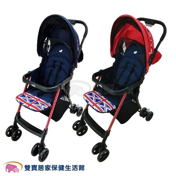 奇哥 Joie New aire 輕量推車 輕便推車 嬰兒推車 英國藍/英國紅
