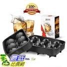 [106大陸直購] 六連冰球製冰盒 威士卡冰塊製冰器 冰球製冰盒 喝威士卡必備 水信玄餅 模具 (_K63)