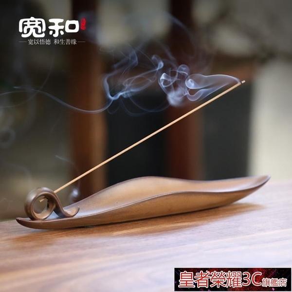 香爐 新款創意陶瓷線香爐 家用室內禪意臥香爐沉香檀香熏香爐香插