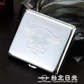 煙盒哈雷鷹男士超薄不銹鋼金屬煙盒20支裝創意個性自動翻蓋香於煙夾 台北日光