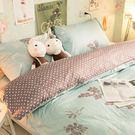 Tiffany home  D2 雙人床...