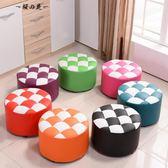 小板凳子圓矮茶幾凳沙發成人客廳家用時尚創意實木皮敦凳子換鞋凳【櫻花本鋪】