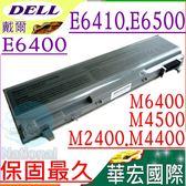 DELL 電池(保固最久)-戴爾 E6400,Precision Mobile WorkStations M2400,M4400,M4500,M6400,R822G,U844G,W0X4F