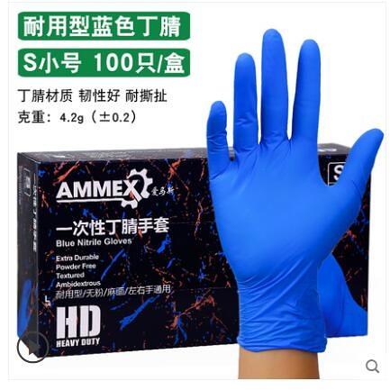 一次性手套加厚耐用乳膠手套食品餐飲醫生專用丁腈橡膠手套 品味生活