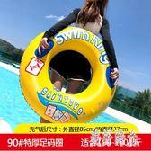 成人兒童加厚充氣游泳圈大人寶寶浮圈游泳裝備 CJ2406『美好時光』