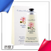 Crabtree & Evelyn 瑰柏翠 春回大地護手霜 100ml【巴黎丁】