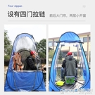 佳釣尼冬天釣魚帳篷單人防雨垂釣專用防風防蚊全自動戶外帳篷防寒 ATF 極有家
