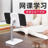 閃恩手機懶人支架車載桌面直播支架通用萬能型汽車用固定支撐架子 初語生活