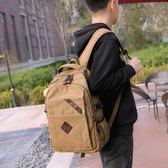 雙肩包男正韓潮流青年男士帆布背包休閒包旅行包新款中大學生書包 萬聖節
