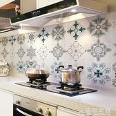 灶台廚房防油貼紙特大牆貼歐式衛生間耐高溫壁紙防水牆紙瓷磚貼畫 NMS名購居家