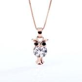 925純銀項鍊 鑲鑽墜子-貓頭鷹造型生日情人節禮物女飾品2色73aj357【巴黎精品】
